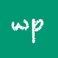 WordPiz